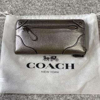 【決】COACH コーチ 長財布 本革 シルバーメタリック