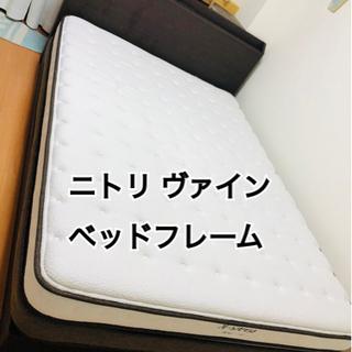 ニトリ ダブルベッド用フレーム
