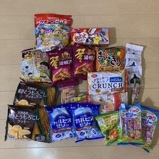 お菓子 駄菓子 ゼリー まとめ売り
