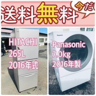 この価格はヤバい❗️しかも送料設置無料❗️冷蔵庫/洗濯機の…