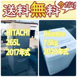 送料設置無料❗️🌈赤字覚悟🌈二度とない限界価格❗️冷蔵庫/…