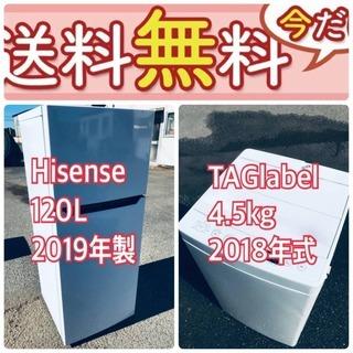 現品限り🌈送料設置無料❗️高年式なのにこの価格⁉️冷蔵庫/…