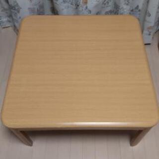 こたつテーブル(折り畳み式)