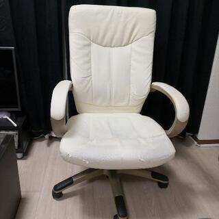 ワークチェア、PC椅子