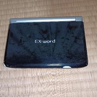 電子辞書 exword dataplus3 傷物