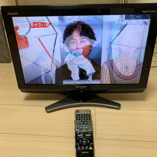 SHARP AQUOS テレビ20インチ