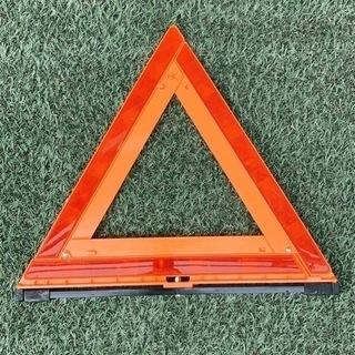 【USED(未使用)】★三角停止板 三角表示板