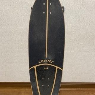 CARVER/カーバー RESIN レジン 31インチ CX4 ...