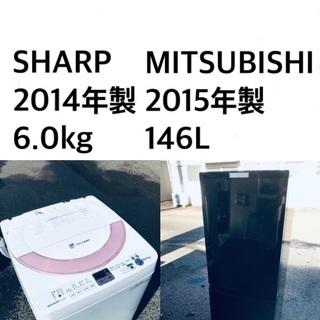 ★送料・設置無料🌟★赤字覚悟!激安2点セット◼️冷蔵庫・洗濯機✨
