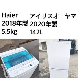 ★送料・設置無料🌟★  🌟高年式✨家電セット 冷蔵庫・洗濯機 2...