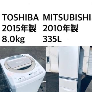 ★送料・設置無料🌟★  8.0kg大型家電セット☆冷蔵庫・洗濯機...