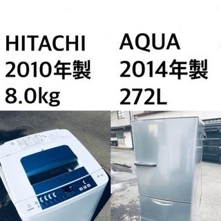 ★送料・設置無料🌟★8.0kg大型家電セット☆冷蔵庫・洗濯機 2...