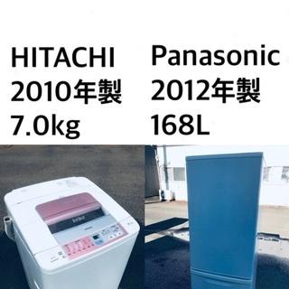 ★送料・設置無料🌟★ 7.0kg大型家電セット☆冷蔵庫・洗濯機 ...