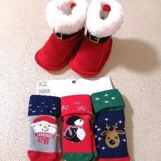 新品 H&M 靴下 10-12cm サンタブーツ 12.5…