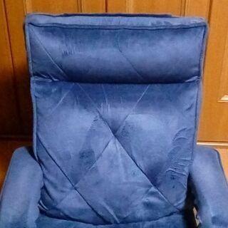 ひじ掛け付き 座椅子 0円