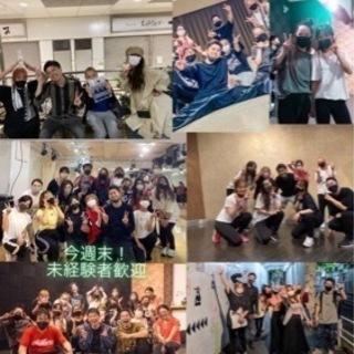 【募集!2021.10.31@渋谷】月2回大人からはじめるヒップ...