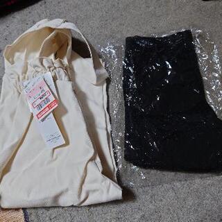 新品未使用の服