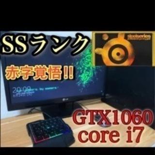 【ネット決済・配送可】GTX1060 ゲーミングPCモニター付き...