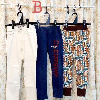 男の子用ズボン(B) 130cm(取引中)
