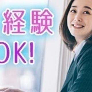 【ミドル・40代・50代活躍中】マニュアル制作のライタースタッフ...