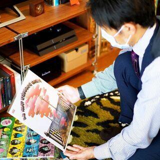 【商品券(2500円分)プレゼントキャンペーン中】≪新しい趣味を...