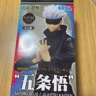 五条悟フィギュア