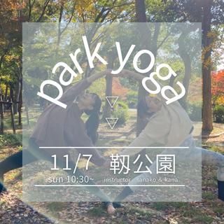 park yoga / in 靱公園
