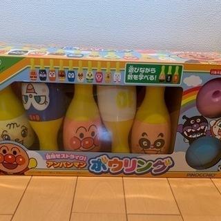 アンパンマン おもちゃ ボーリング