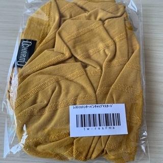 【三角巾】バンダナキャップ【ターバン】