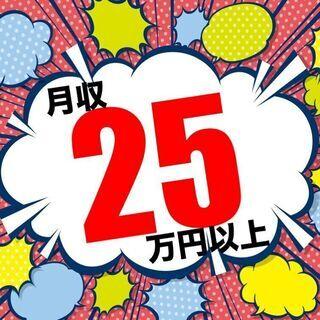 【液晶パネルの製造オペレーション・外観検査】未経験者大活躍中!東...