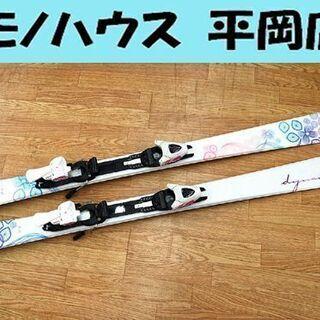 130cm Dynamic 子供用スキー Light Elve ...