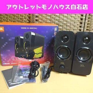 JBL PC用スピーカー QUANTUM DUO Bluetoo...