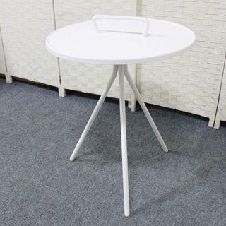 ボーコンセプト Jerseyサイドテーブル マットホワイト 幅4...