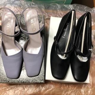 【ネット決済】婦人靴(パンプス、サンダル、ブーツ)10足+オマケ