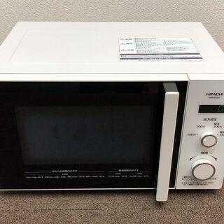 【R-98・税込み】 日立 電子レンジ HMR-BK220-Z6...