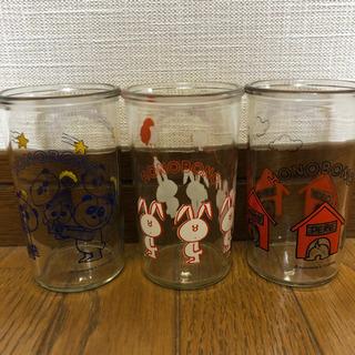 HONOBONO  グラス  コップ  3個まとめ売り  …