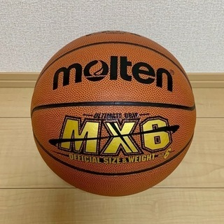 【美品】モルテン バスケットボール6号