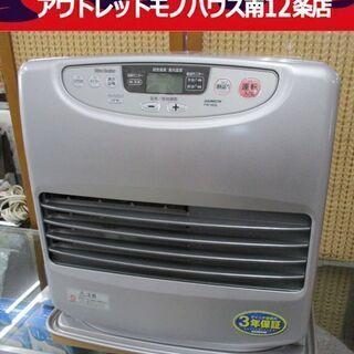 ダイニチ ファンヒーター 9.0L 石油 ストーブ FW-566...