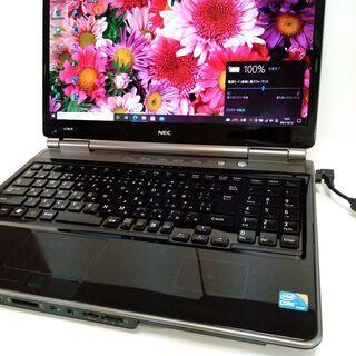 【ネット決済・配送可】NEC LaVie Win10+i5+SS...