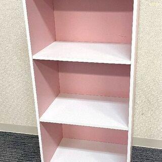 JM13218)3段カラーボックス 1個 カラー:ピンク ホワイ...