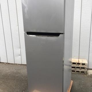 ■大きめ2ドア冷凍冷蔵庫 HR-B2301 2017年製■His...