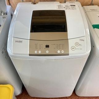 洗濯機 7キロ ハイアール 2017年製