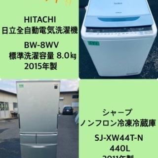 440L ❗️送料設置無料❗️特割引価格★生活家電2点セット【洗...