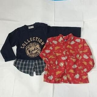 90cm 95cm 長袖Tシャツ+長袖シャツ