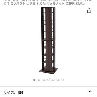 【ネット決済】回転本棚 8段