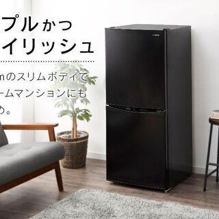 アイリスオーヤマ 冷蔵庫 IRSD-14A-B 142L 202...