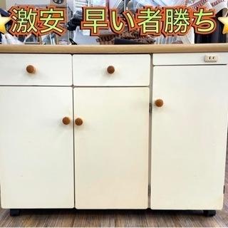 【激安】⭐️早い者勝ち⭐️ キャスター付き キッチンカウンター ...