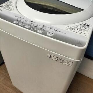 東芝 (TOSHIBA)AW-50GM 全自動洗濯機 5.…