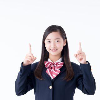 不登校の小・中学生さん歓迎!オンライン個別指導のフロンティ…