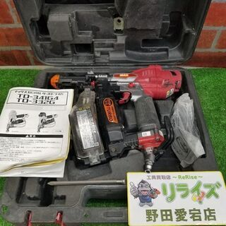 MAX TD-341G4 ターボドライバ【リライズ野田愛宕…